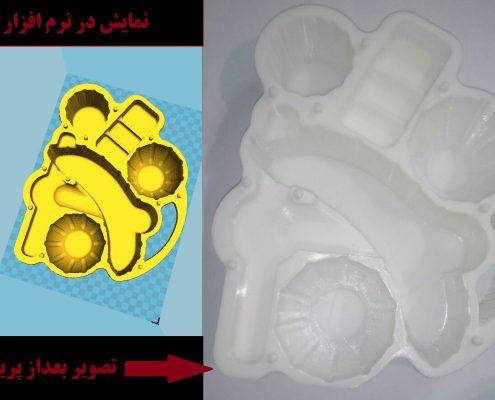 پرینت سه بعدی ایده پرینت سه بعدی اختراع پرینت سه بعدی ظرف یکبار مصرف