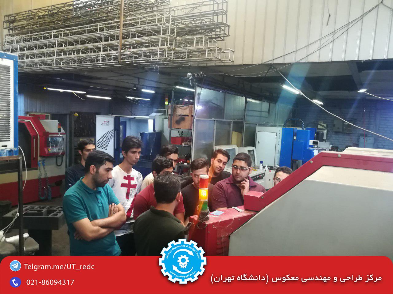 اپراتوری CNC